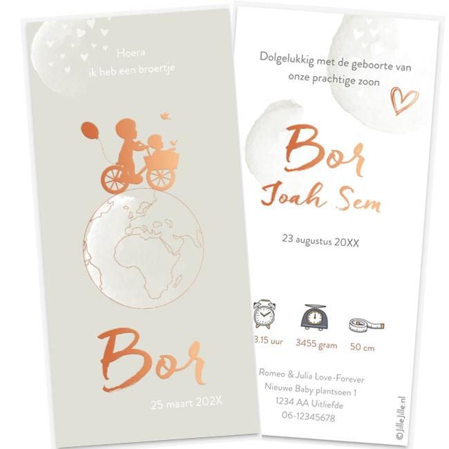 Lief koperfolie geboortekaartje met silhouet van jongen JilleJille.nl